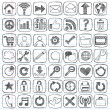 Web Icon Sketchy Doodle Vector Design Elements Set — Stock Vector #9662730