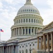 United States Capitol Building in Washington DC — Stock Photo