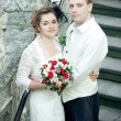 Wedding portrait — Stock Photo #9714333