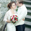Wedding portrait — Stock Photo #9714334