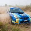 "Stock Photo: 5-th stage of championship of Ukraine ""Alexandrov Rally"""