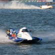 U.I.M. F1 H2O World Championship — Stock Photo