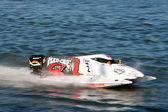 U.I.M. F1 H2O World Championship — Stock Photo