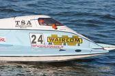 U.I.M. F1 H2O World Championship — Stockfoto