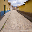 Stock Photo: Street in Cusco