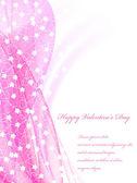 Valentine's Day illustration — ストックベクタ