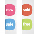 Modern Retail Tags — Stock Vector