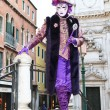 Masked person in Venice - Stock Photo