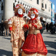 Masked persons in Venice — Stock Photo #8100514
