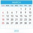 March calendar — Stock Vector