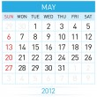 May Calendar — Stock Vector