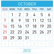 October Calendar — Stock Vector
