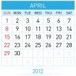 April Calendar — Stockvectorbeeld