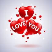 我爱你的心 — 图库矢量图片