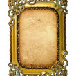 Royalty-Free Stock Photo: Old antique frame