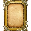 Stock Photo: Old antique frame