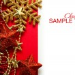 Christmas decorations — Stock Photo #8037020
