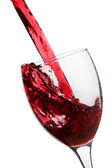 Wine in the glass — Stock Photo