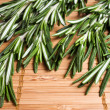 Rosemary — Stock Photo #8139275