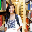 Stock Photo: Asian college student