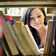 Asian college student — Stock Photo #8803281