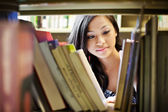 Asiatische studentin — Stockfoto