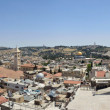 The roofs of ancient Jerusalem — Foto de Stock