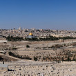 Panorama the old city Jerusalem — Stock Photo
