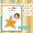 New star it's born.welcome baby card — Stock Photo