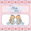 Baby twins shower card — Stock Photo #9222385