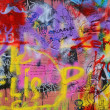 Abstract street art background — Stock Photo #10480994