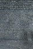 在石头的旧信 — 图库照片