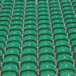 Stockfoto: Seating in stadium