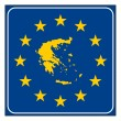 Greece European button — Foto Stock