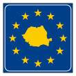 Romania road sign — 图库照片