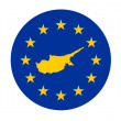 Cyprus European flag — Foto de Stock
