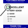 Customer review form — Stockvektor #8979651