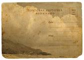 Tropische landschap, seychellen. oude ansichtkaart. — Stockfoto