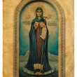Icon of the Holy. Old postcard. - Stock Photo