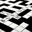 Crossword puzzle — Stock Photo #9177382