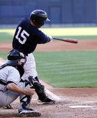 Baseball player watching his hit — Stock Photo