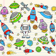 Stock Vector: Outer Space Doodle Elements Vector Set