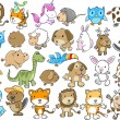 Cute Animal Vector Illustration Design Elements Set — Stock Vector