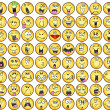 Emoticons emotion Icon Vectors — Image vectorielle