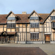 Shakespeare's birthplace — Stock Photo