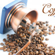 Royalty-Free Stock Photo: Old-fashioned coffee grinder and roasted coffee beans