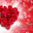Red velvet Heart-shaped Gift Box with roses on festive backgro — Stock Photo #8883216