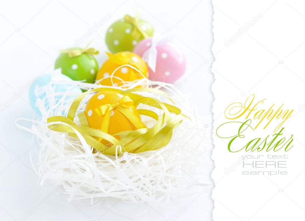 Easter eggs — Stock Photo #9832738