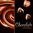 Chocolate — Stock Photo #9820794