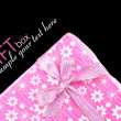 Pink gift box — Stock Photo #9929787